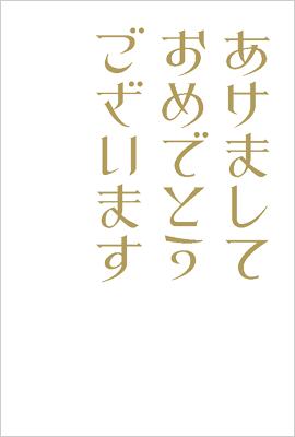 花のポストカードやさんおしゃれ文字素材1