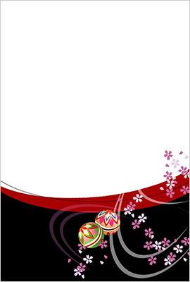 Mihoの年賀状のフレームイラスト1