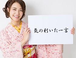 hitokoto-comment-eye