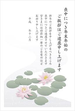 全国優良仏壇専門店会