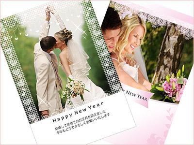 結婚・出産報告は2017年版無料写真フレーム年賀状で!