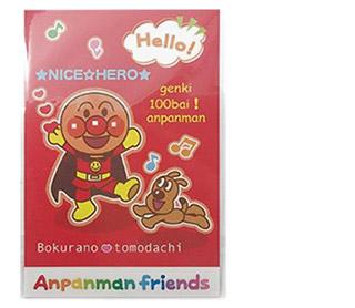 アンパンマンデザインのポストカードという物が存在します。