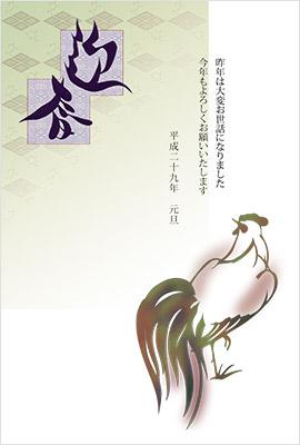 オナガドリのイラストがまるで切り絵のようで美しいです。