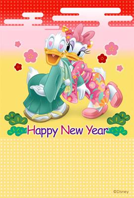 今年は嬉しいことにドナルド&デイジーの年賀状デザインが…