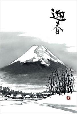 白黒で描かれた水墨画のような富士山が、渋くてとてもかっこいいです。