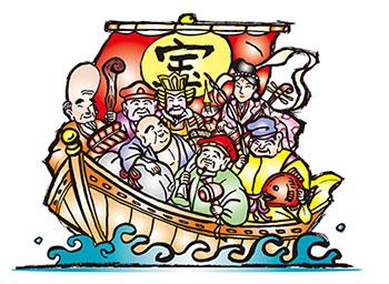 7つのありがたい神様の総称である「七福神」。