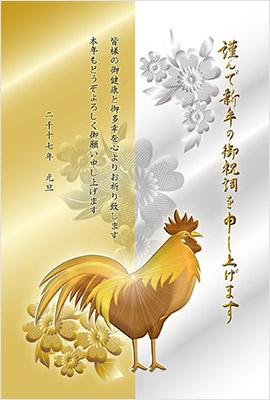渋系年賀状素材 ビジネス向けテンプレート2
