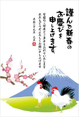 酉と富士山のイラスト