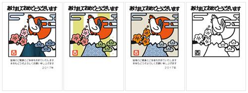 切り絵風の酉と富士山