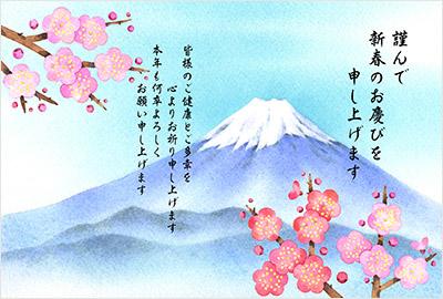 水彩画・水墨画風の富士山が印象的な無料イラスト