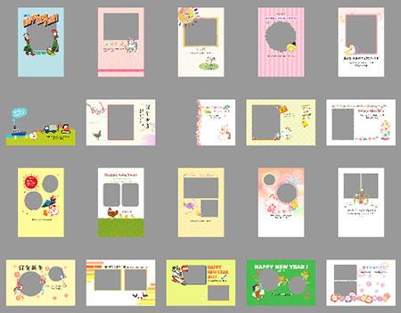 写真フレームデザイン 全63種類