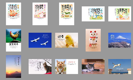 スペシャル年賀状デザイン全15種類