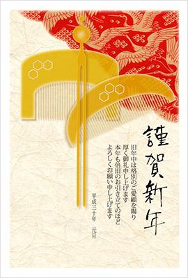 日本人らしいフォーマルものを送りたいなーと思っています。