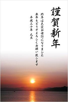 新春花色年賀状デザイン画像1