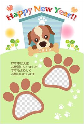 デジカメ年賀状桜屋 テンプレート1