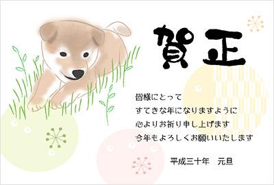 犬と富士と桜 定番フォーマル
