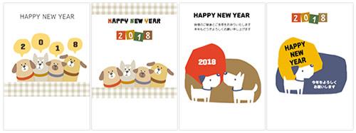 Happy New year いぬ4羽
