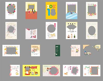 写真フレームデザイン 全140種