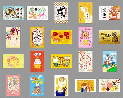 Creators Collectionデザイン