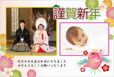 結婚・出産という幸せの一大イベントが同じ年に起きるパターン