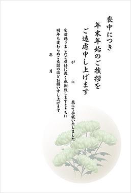 年賀状プリント決定版2017