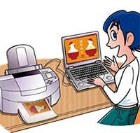 printer-ranking-eye