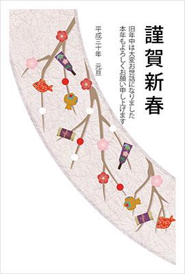 花餅と縁起物テンプレート
