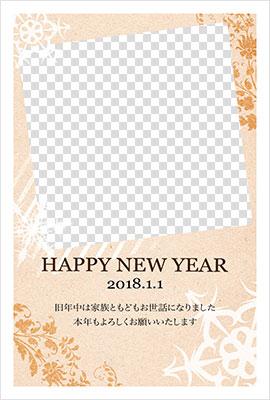 年賀状プリント2017 おしゃれデザイン1