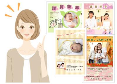 結婚・出産報告は2019年版無料写真フレーム年賀状で!