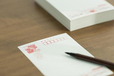いただいた年賀状を見てもセンスがいいなーと感じるデザインは、殆どがシンプルなものなんです。