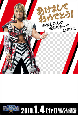 新日本プロレスのヒーロー