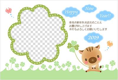 デジカメ年賀状桜屋 テンプレート2