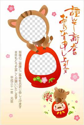 デジカメ年賀状桜屋 フレーム1
