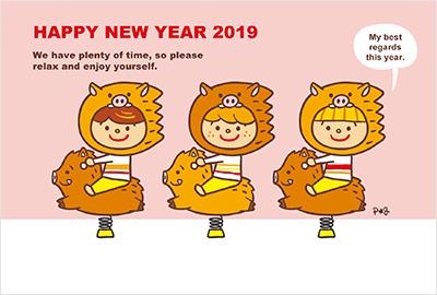 ぱんちガムの年賀状フリーイラスト
