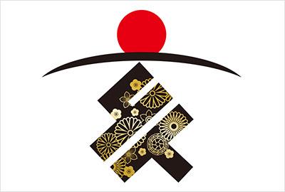 亥の文字がお洒落に描かれています。