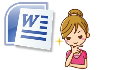 ワード形式の無料テンプレートの良い点は文章の編集ができたり画像効果をつけたり、そしてお宛名印刷ができる所