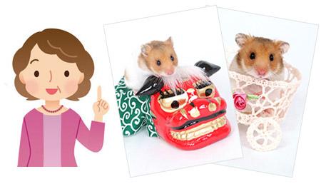 年賀状フリーイラスト鼠 2020年は無料素材を使い倒そう!