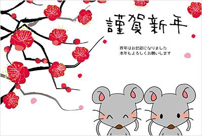 シンプルテイストなネズミのイラストが特徴