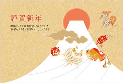 迫力ある富士山と朱鷺のフォーマルデザイン