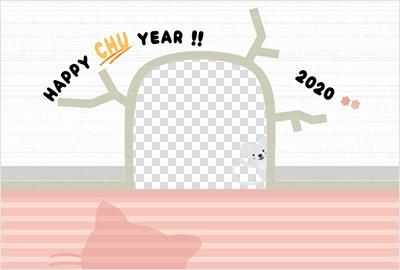 写真で年賀状Pnen デザイン2