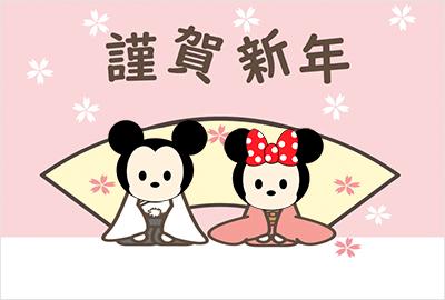 ミッキー&ミニー手作り年賀デザイン