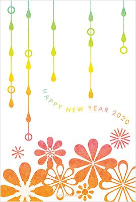 小粋な年賀状デザイン2