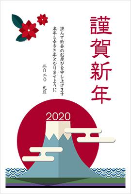 フォーマルな年賀状デザイン4