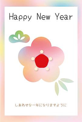 フォーマルな年賀状デザイン5