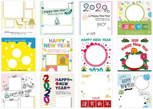カジュアルな年賀状デザイン