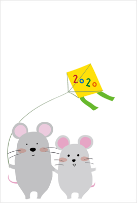ネズミ仲間で年号