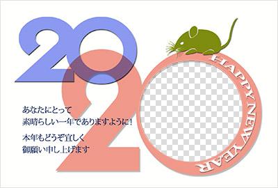 年賀状デザインバンク 写真フレーム1