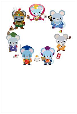 ネズミの七福神キャラクターが描かれたかわいい年賀状テンプレート