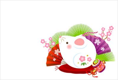 年賀状桜屋無料素材2