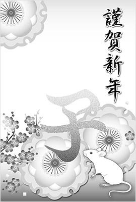 白黒和風年賀状1